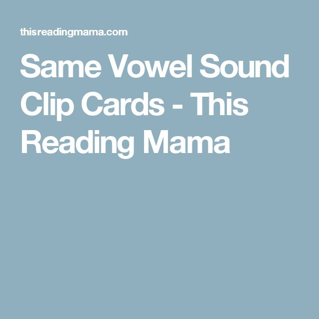 Same Vowel Sound Clip Cards - This Reading Mama