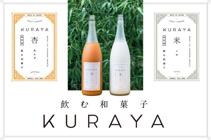 KURAYA | SHUGAR〜シュガー〜