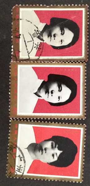 China Stamps J27 Brilliant Examples of the Chinese Women, 1978  Free stamp available for mailing to Canada
