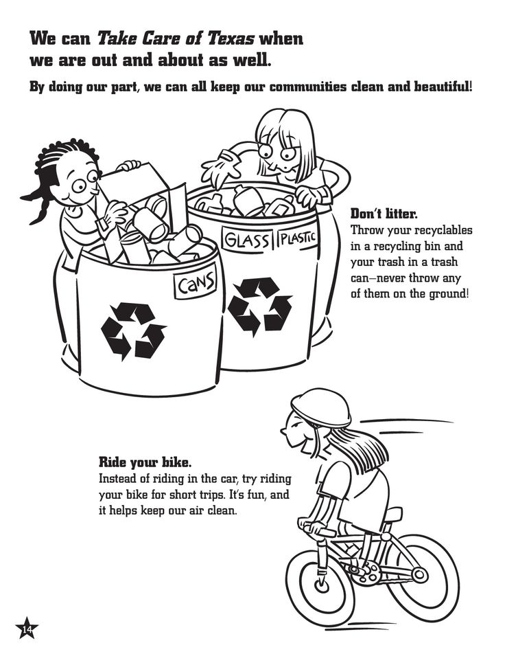 Take Care of Texas Coloring Page #EnvironmentalEducation