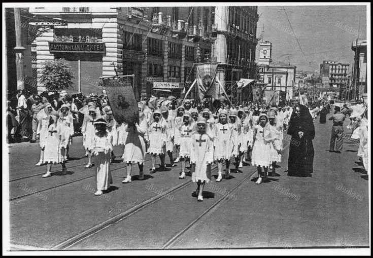 "https://flic.kr/p/FaifHf   Πειραιάς, 8/6/1947. Γιορτή της Αγίας Δωρεάς (των Καθολικών). Οι μαθήτριες ανεβαίνουν την Βασιλέως Γεωργίου Α', στο βάθος το Δημαρχείο. Από το βιβλίο του Βασίλη Πισιμίση ""Το Ρολόι του Πειραιά""."