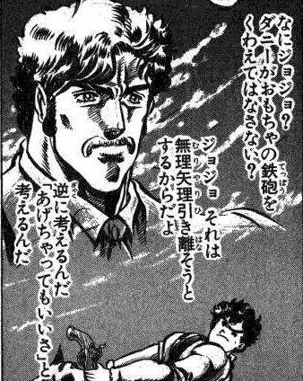 """逆に考えるんだ  """"(via tsukaguitar)"""""""