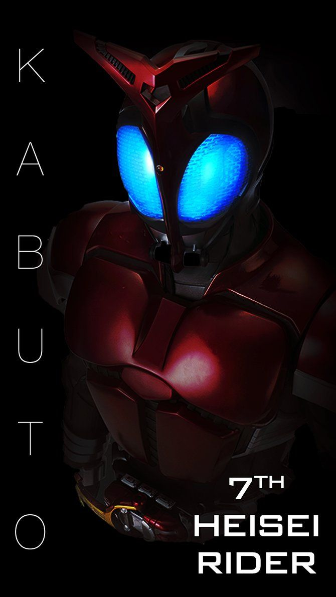 Kamen Rider Kabuto Smart Phone Wallpaper By Phonenumber123