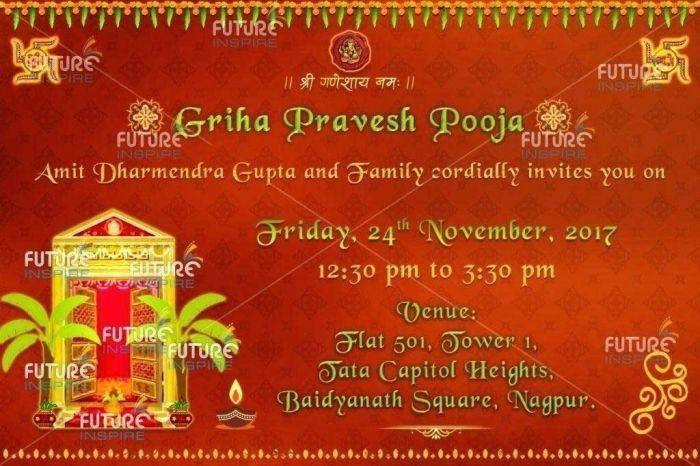Housewarming Invitation Templates In Telugu 2 House Warming Invitations Housewarming Invitation Wording Housewarming Invitation Templates