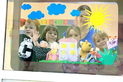 присмотр и уход за детьми в детском саду Лицей