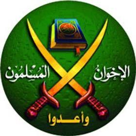 Ikhwan_logo - Muslim Brotherhood