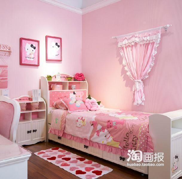 Inspiration for molly 39 s hello kitty room home for Cuarto para nina hello kitty