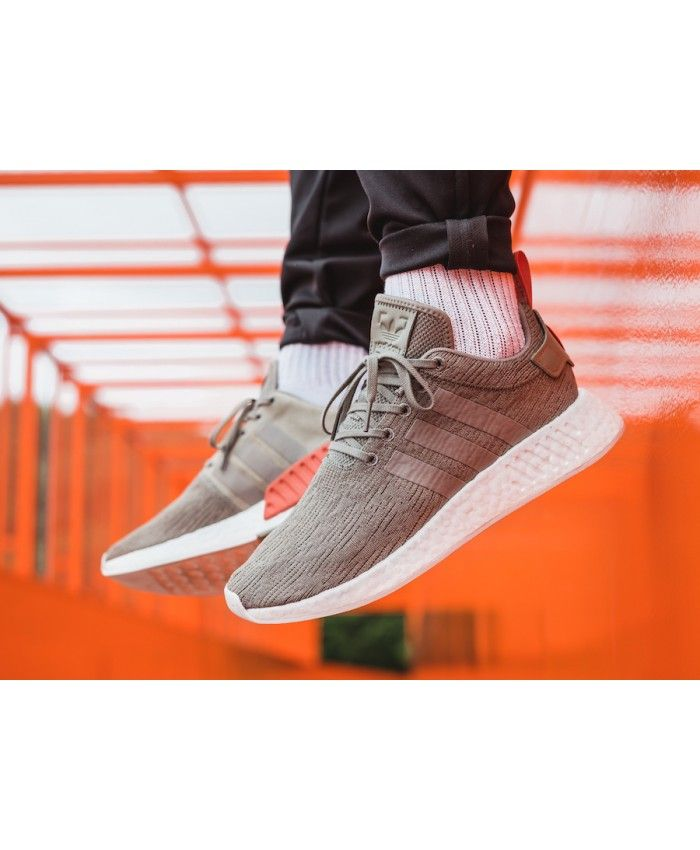 7969a2bee Adidas Nmd R2 Trace Cargo Future Harvest