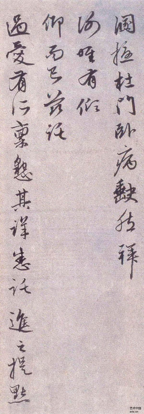 Best images about hanzi on pinterest heart sutra