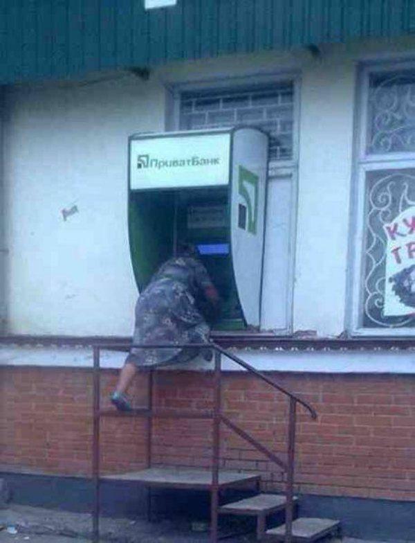 смешные картинки с банкоматами белоруса