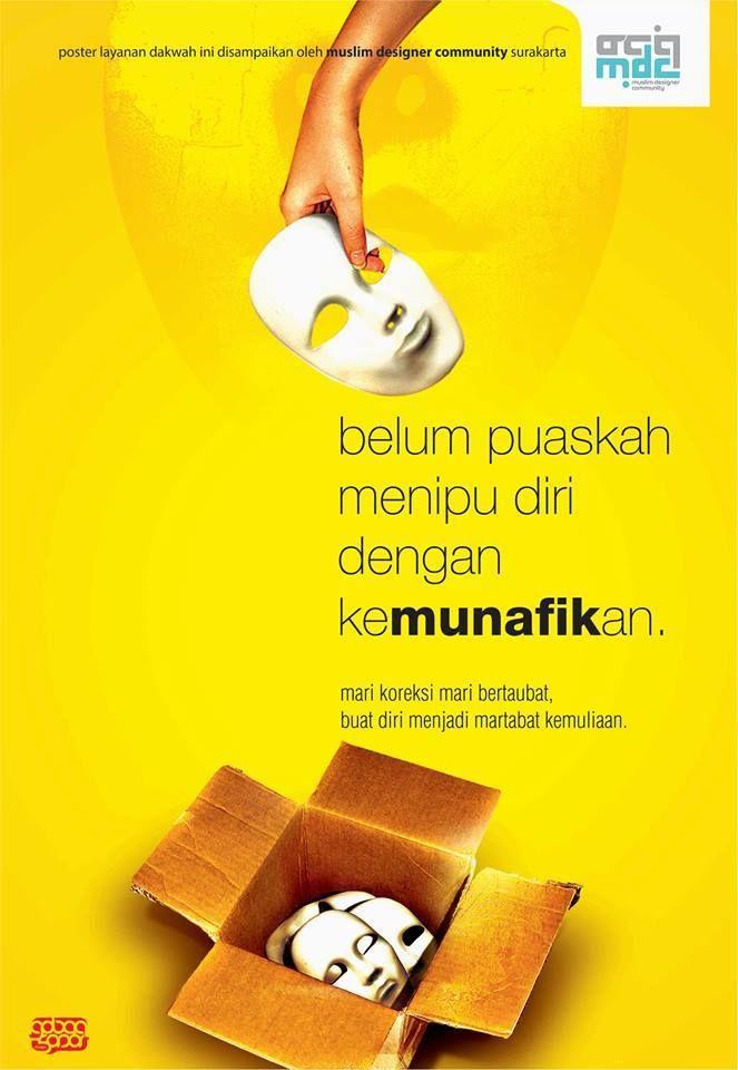 Poster Dakwah (1): Gelar Karya Muslim Designer Community