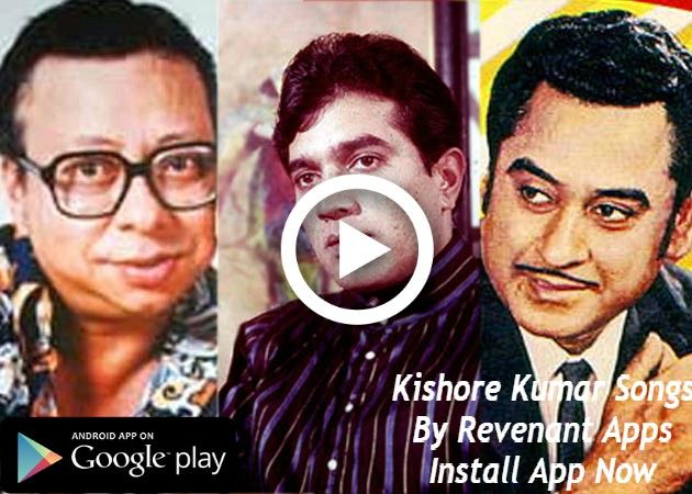 Kishore Kumar Super Hit Songs Mobile App Free Get It On Your Mobile Device By Just 1 Click Kishore Kumar Songs Old Bollywood Songs Kishore Kumar