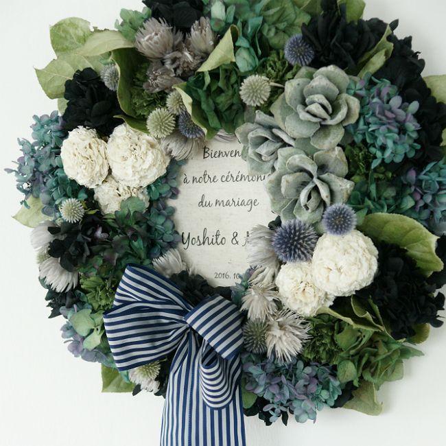 ウェルカムリース ヴェールエノワール | ウェディングブーケ・ヘッドドレスのオンラインショップ「Les favoris (レファボリ)」