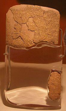 Hittites - Egypto-Hittite Peace Treaty (c. 1258 BC) between Hattusili III and Ramesses II is the best known early written peace treaty. Istanbul Archaeology Museum