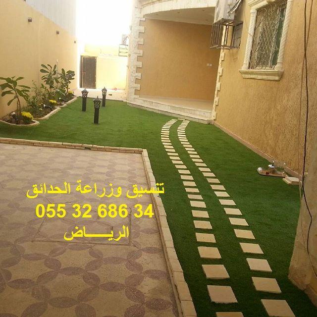 سعر متر النجيلة الصناعية في السعودية سعر متر النجيلة بالرياض سعر متر العشب الصناعي العشب الجداري House Design Instagram Design