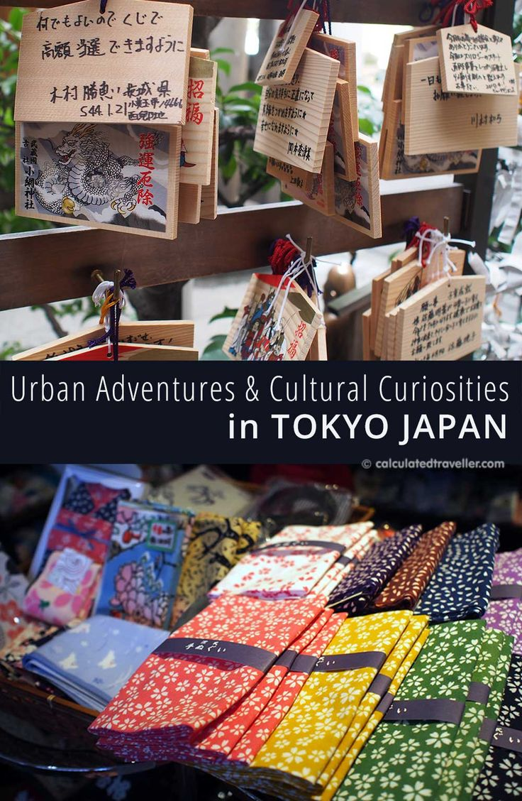 Urban Adventures and Cultural Curiosities in Tokyo Japan by Calculated Traveller.  An Urban Adventures Tour in Tokyo Japan is a fast way to get acclimatised to your surroundings in Ningyocho and Nihonbashi when you don't speak Japanese.