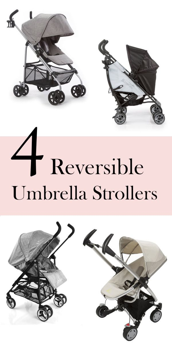Reversible umbrella strollers | where to buy | parent-facing umbrella strollers | travelling with baby | summer infant 3D flip | Quinny Zapp | strollair | urbini | travel strollers | ourguidetotheeveryday.com