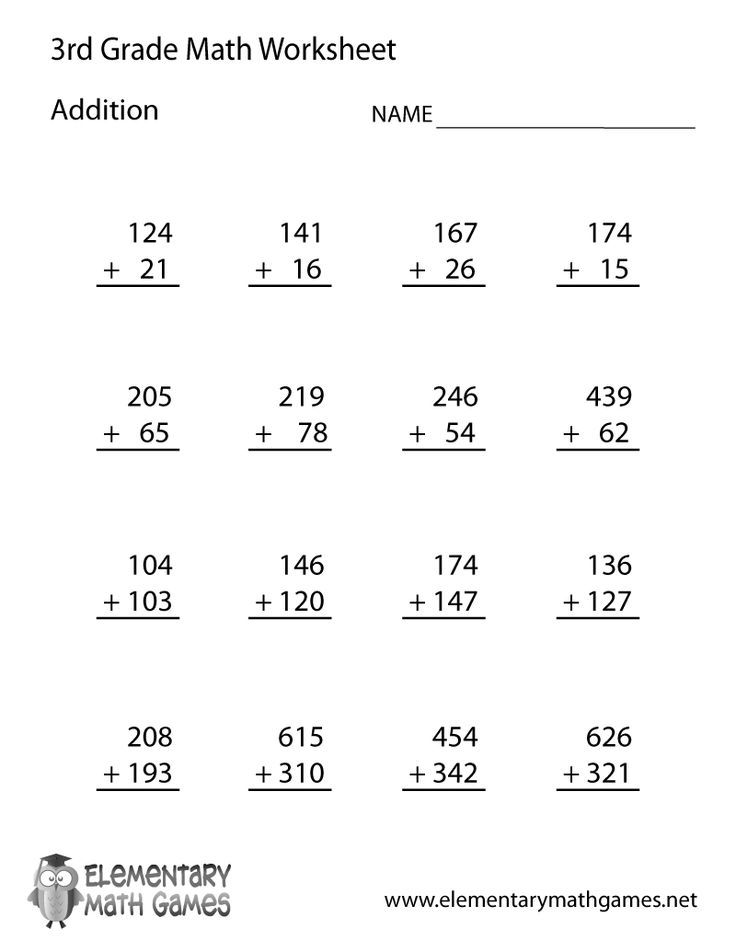 Third Grade Addition Worksheet Free Printable Math Worksheets