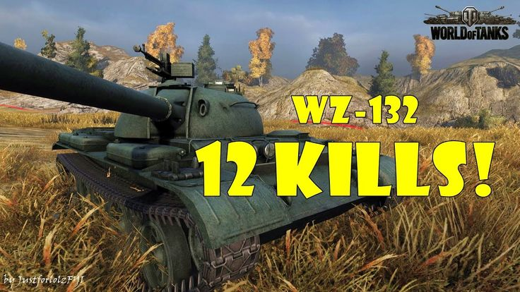 World of Tanks - EPIC! [WZ-132 | 12 KILLS, 1900 BASE XP by Dampne]