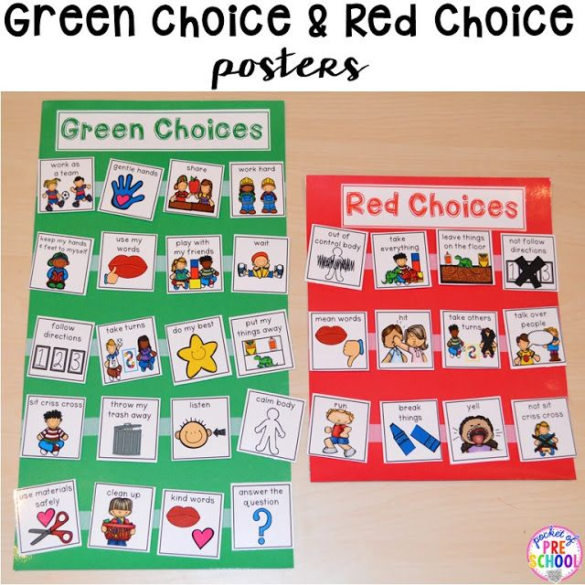 Green and red choice behavior management techniques (posters, songs, individual choice boards, class books, and children's books to support) perfect for preschool, pre-k, and kindergaten