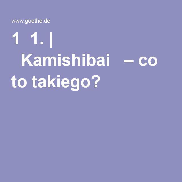 Kamishibai  – co to takiego? Opis metody.