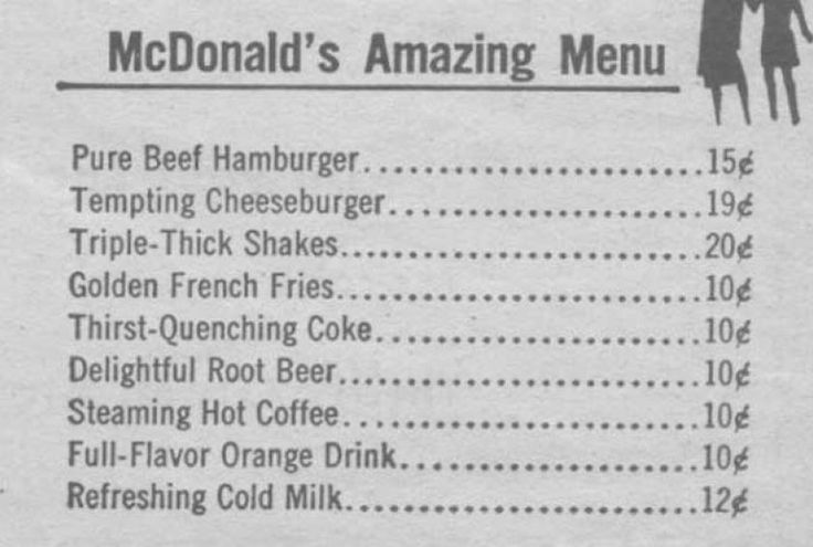 First McDonald's Menu