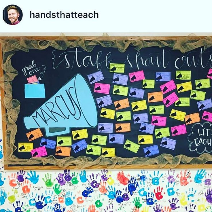 I love how the shoutout board that @handsthatteach made with my free staff shout out slips!! it's the perfect time of year for some pick me up staff sunshine! ☀️download them for free on my blog: @teachcreatemotivate http://www.teachcreatemotivate.com/staff-shout-outs-spread-school-sunshine/