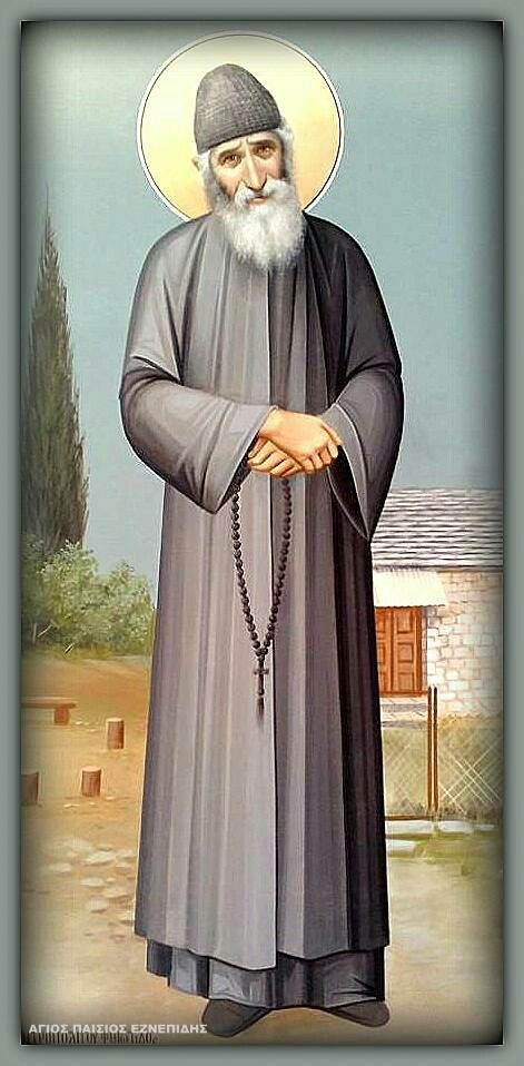 Афонский Старец Паисий