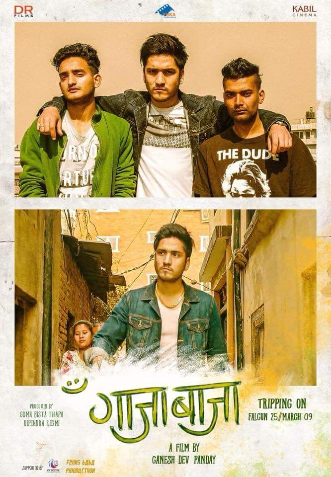 Gaja Baja 2018 Nepali 720p Hdrip 669mb Download Movies To Watch Online Cinema Film Nepali Movie