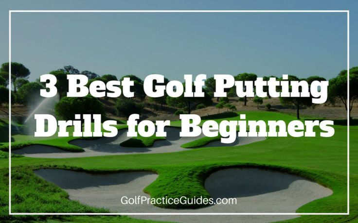 Learn the 3 best putting drills for golf practice. Click the link or stop by the Golf Practice Guides blog for more instruction and golf tips!
