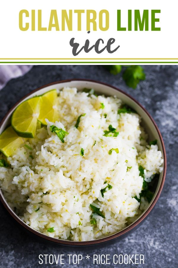 cilantro lime rice in rice cooker