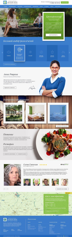 Сайт для загородного комплекса Лесной Берег  #greendiz #portfolio #website #forestbeach  Подробней http://greendiz.ru/portfolio/forestbeach/  В нашей дизайн студии вы можете заказать лендинг, интернет-магазин, персональный или бизнес сайт, фирменный стиль и рекламную полиграфию.