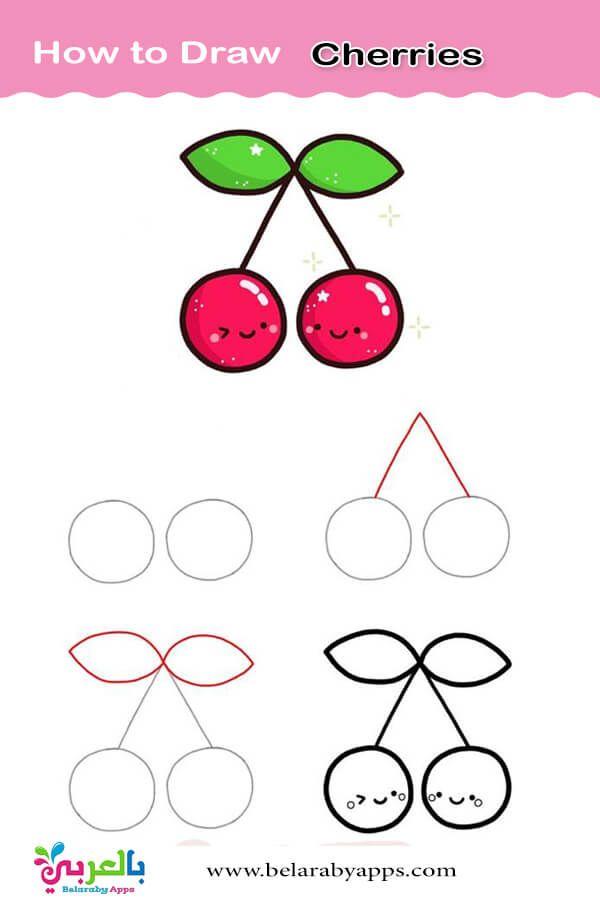 تعليم الرسم للاطفال الصغار رسم للاطفال بالخطوات بالعربي نتعلم Drawing For Kids Animal Drawings Drawings