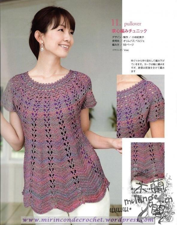 free chart  Blusa en zig zag   Mi Rincon de Crochet