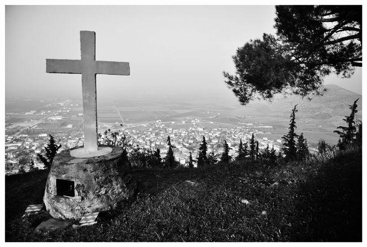 Farsala Photo from Farsala in Larissa | Greece.com