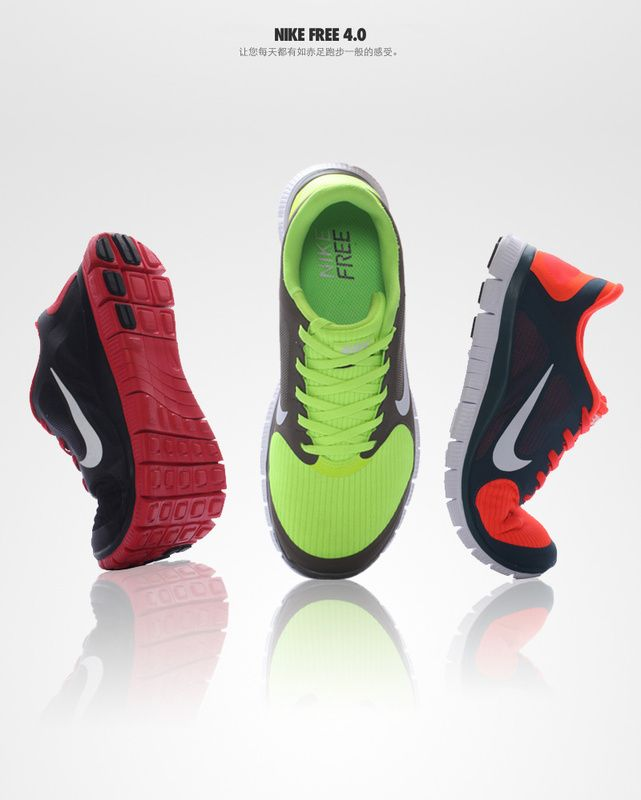shopfree60 com site full of NIke free 50% off