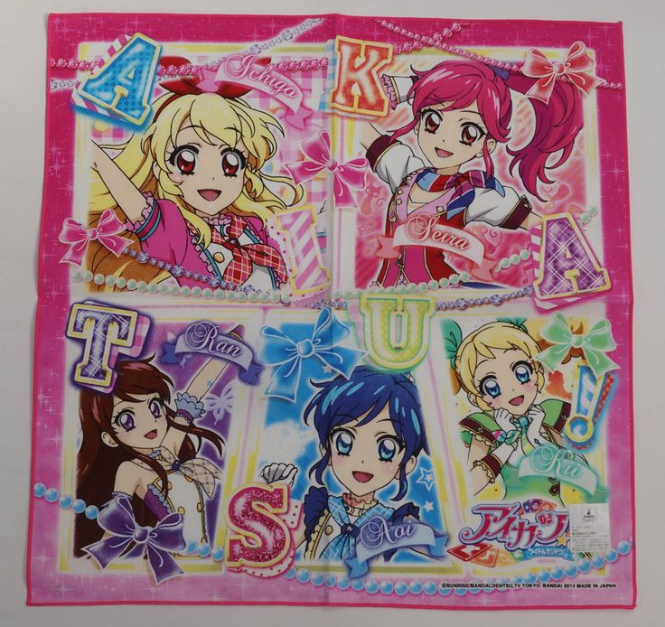Aikatsu! : Handkerchief http://www.japanstuff.biz/ CLICK THE FOLLOWING LINK TO BUY IT ( IF STILL AVAILABLE ) http://www.delcampe.net/page/item/id,0361837039,language,E.html