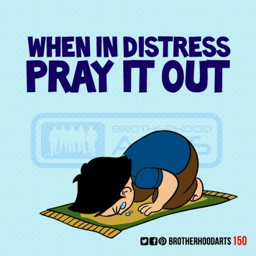 """[CheUn] 150 Ahmad says """"When in distress, pray it out""""Get 5% DISCOUNT of any items on deenify.com when you share/reblog/retweet this post. Obtain your coupon by submitting your details here :http://bit.ly/coupon-redeem"""