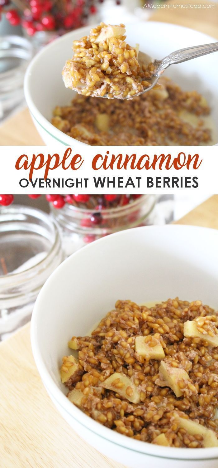Einkorn overnight wheat berries are a great way to start the day with some soaked whole grains, and the apple cinnamon flavor is simply amazing! They can be eaten cold like cereal, or boiled for more of an oatmeal experience. Either way, you can't go wron