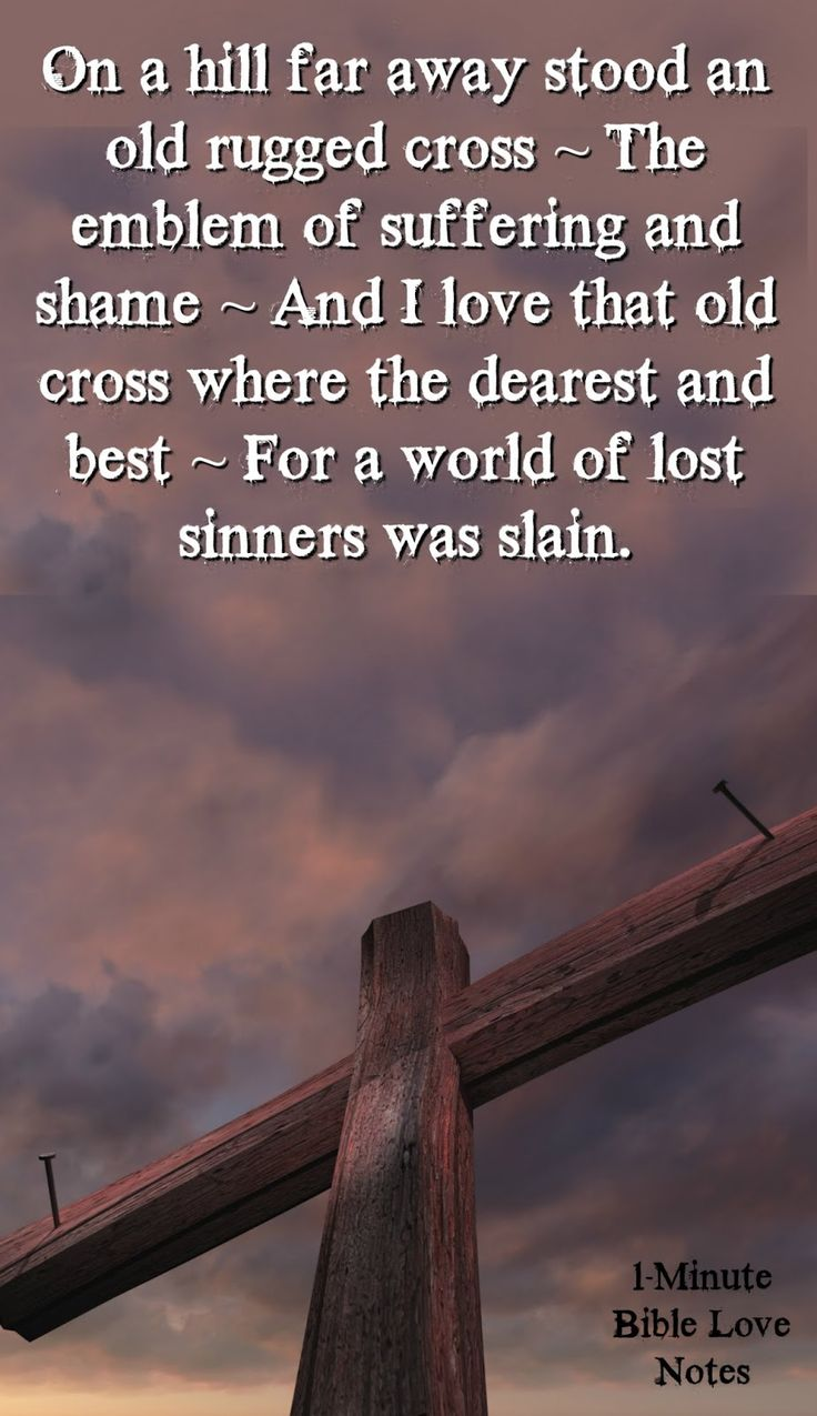 The Old Rugged Cross   Profound Lyrics Worth Pondering. This 1 Minute  Devotion Gives