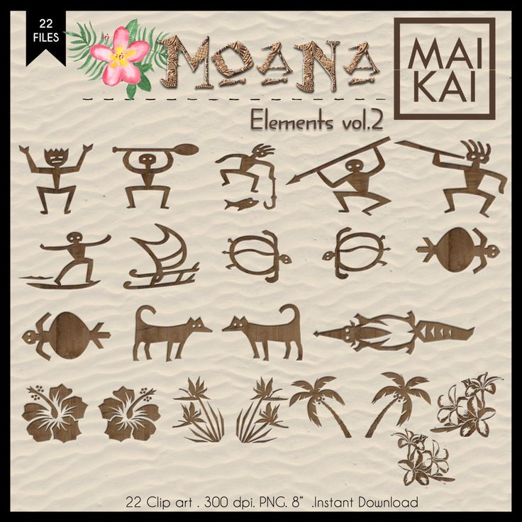 25 einzigartige maui tattoo ideen auf pinterest isaiah for Maui tattoo stencil