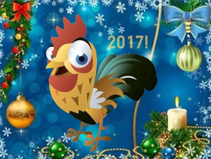 Поздравления в картинках с новым 2017 годом петуха
