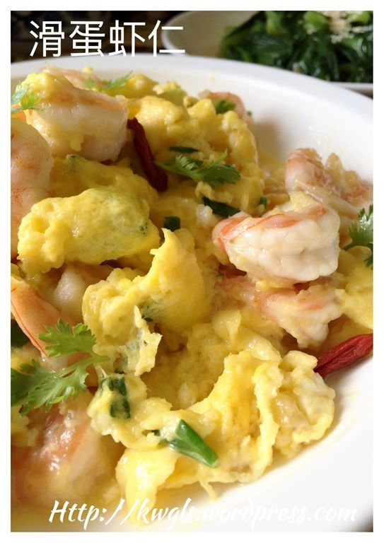 Chinese Prawn Omelette (滑蛋虾仁)I learned to cook this one when I was grade 7,my mom helped me to do it.