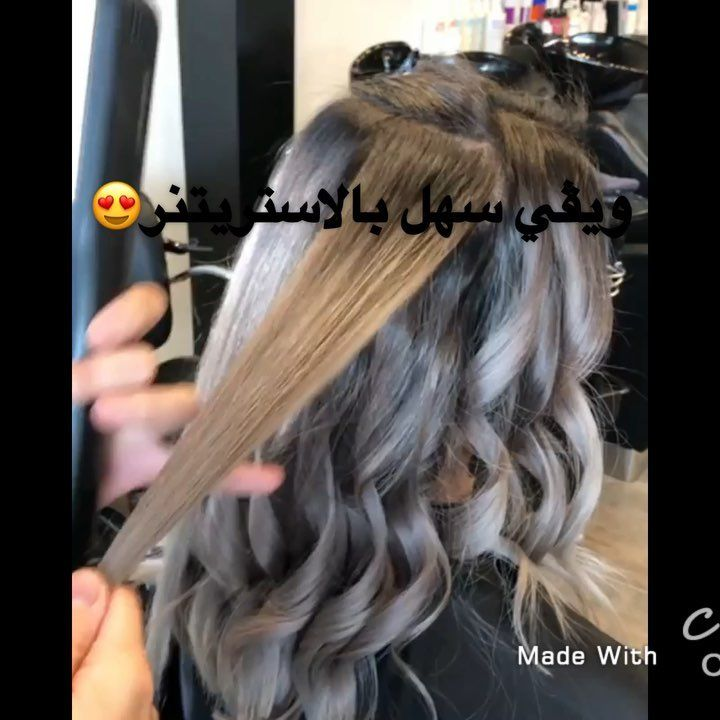 New The 10 Best Hairstyles With Pictures روج ميكب ناعم Makeuptutorial مكياج السعوديه Make Hair Today Cool Hairstyles Hair Styles