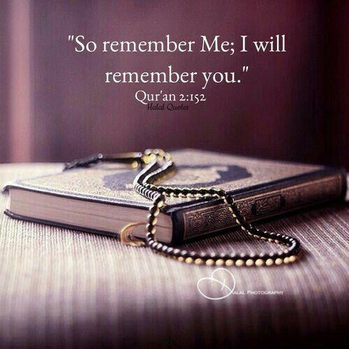 يارب اجعلنا من الذاكرين وممن ترضى عنهم ياالله