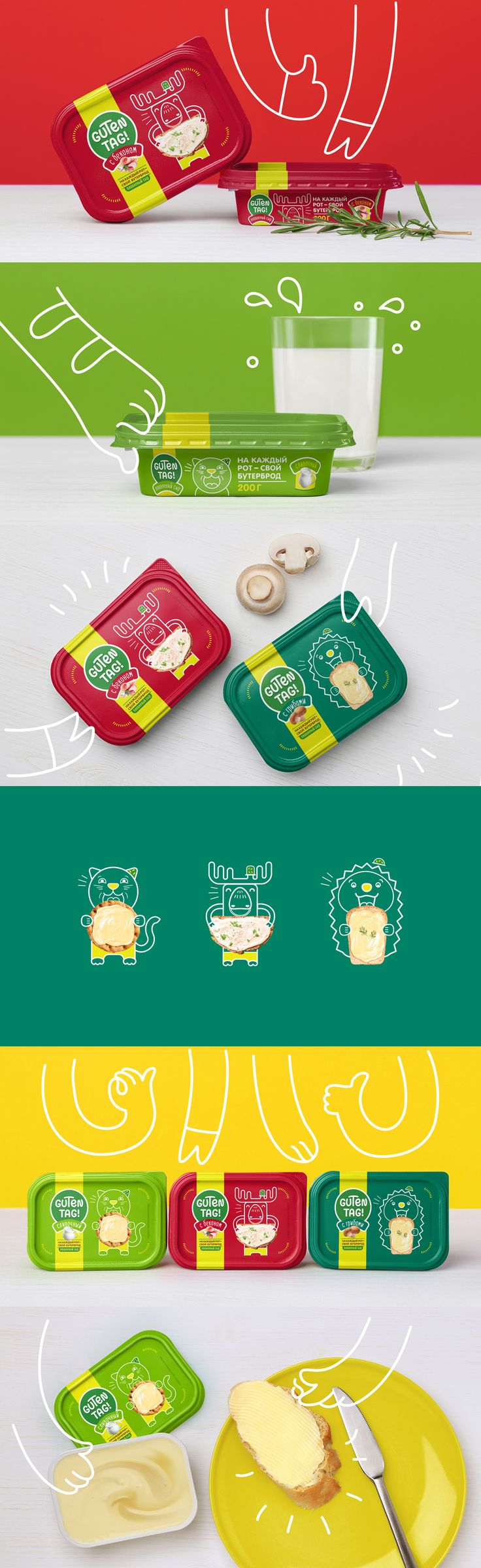 Fabula Branding undertook a comprehensive development of the brand of processed cheese spreads for one of the leaders of the Russian cheese market – the company «Cheese Starodub».