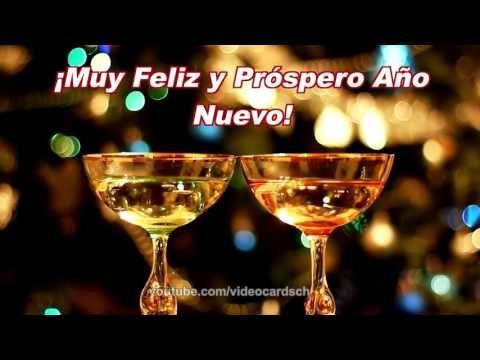 Postales para felicitar el Año Nuevo, Felicitaciones de Año Nuevo, Mensajes de Año Nuevo - YouTube