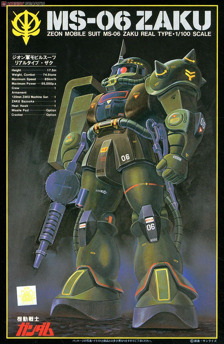 [Close] MS-06 Zaku II (Real Type) (1/100) (Gundam Model Kits) Package1