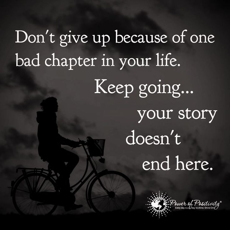 End Of Life Quotes Inspirational: Best 25+ Don't Give Up Ideas On Pinterest