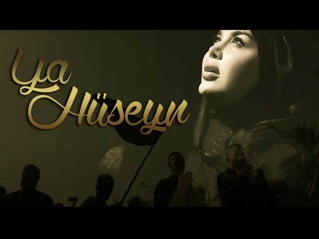 Qumral Ya Huseyn Mp3 Yukle Mp3 Movie Posters Poster